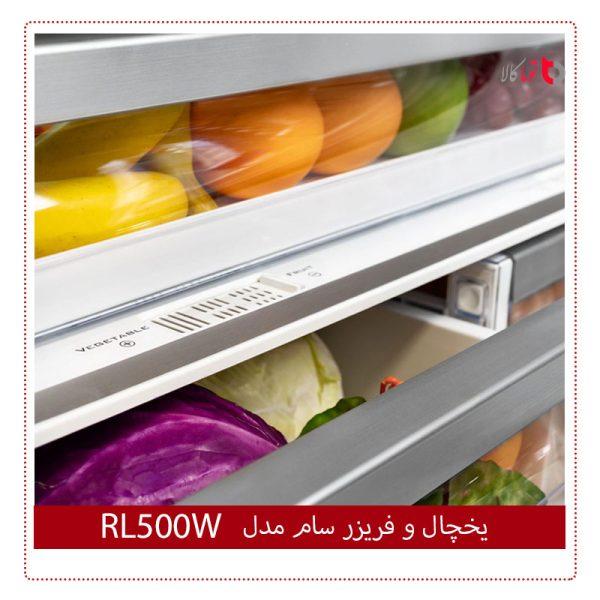 یخچال و فریزر سام مدل RL500 سفید