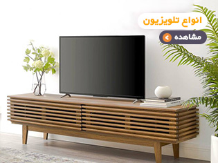 تلویزیون توماکالا